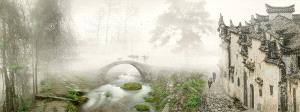 SPC Merit Award - Ruiyuan Chen (China) <br /> Bridge, Flowing Water And Household