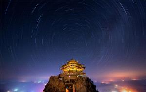 SPC Merit Award - Chun Huang (China) <br /> Starry Sky In  Laojun Mountain